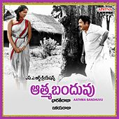 Aathma Bandhuvu (Original Motion Picture Soundtrack) by Various Artists
