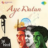 Aye Watan by Various Artists