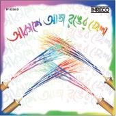 Akashe Aaj Ranger Khela by Various Artists