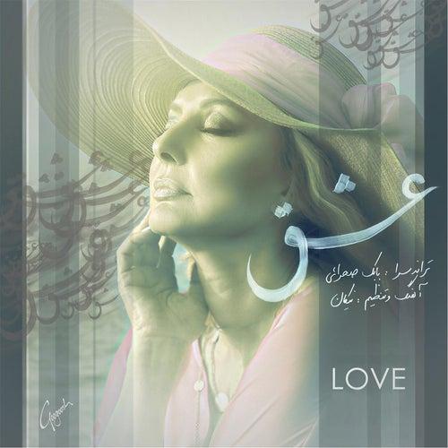 Love by Googoosh