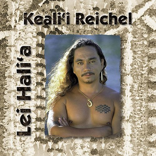 Lei Hali`a by Various Artists