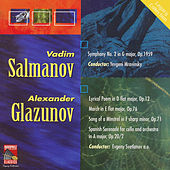 Salmanov: Symphony No. 2 - Glazunov: Lyrical Poem - March on a Russian Theme - Minstrel's Song - Spanish Serenade by Various Artists