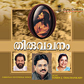 Thiruvachanam by Various Artists