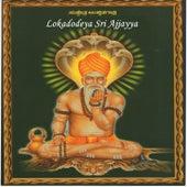 Lokadodeya Sri Ajjayya by S.P.Balasubramaniam