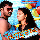 Ugraa Prathapi (Original Motion Picture Soundtrack) by Various Artists