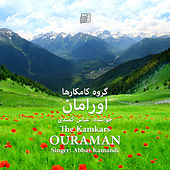 Ouraman by Various Artists