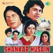 Shankar Husain (Original Motion Picture Soundtrack) by Various Artists