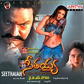 Seethaiah (Original Motion Picture Soundtrack) by Various Artists