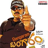 Bangaram (Original Motion Picture Soundtrack) by Various Artists