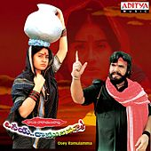 Osey Ramulamma (Original Motion Picture Soundtrack) by Various Artists
