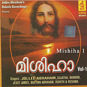 Mishiha, Vol. 1 by Various Artists