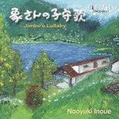 Jimbo's Lullaby - Children's Corner by Naoyuki Inoue