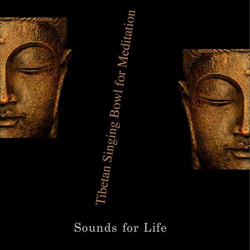 Tibetan Singing Bowl For Meditation by Sounds for Life