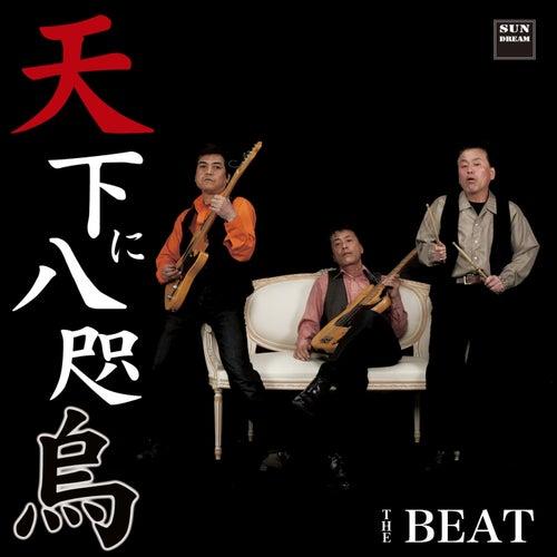 Tenka Ni Yatagarasu by The Beat