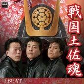 Sengoku Tosa Damashii by The Beat
