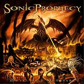 Apocalyptic Promenade by Sonic Prophecy