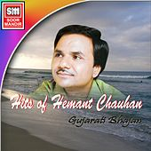 Hits of Hemant Chauhan (Gujarati Bhajan) by Hemant Chauhan