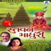 Stavan Madhuri - Jain Stavan, Vol. 6 by Various Artists