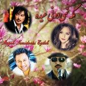 Mageh Nemidooni Eydeh by Various Artists