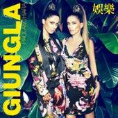 Giungla by Paola & Chiara