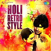 Holi Retro Style by Various Artists