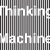 Thinking Machine by They Might Be Giants