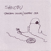 Tangram Sailors / Ashtray Sea by Shinobu