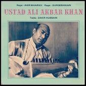 Ustad Ali Akbar Khan 1973 by Ali Akbar Khan