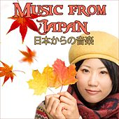 Music from Japan by 101 Strings Orchestra