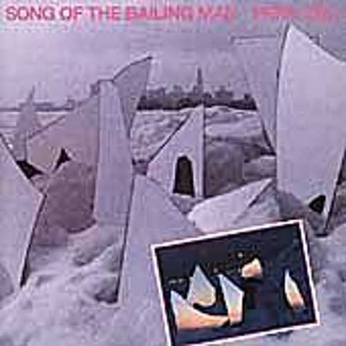 Song Of The Bailing Man by Pere Ubu