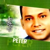 Aj Brishti Hote Pare by Peter