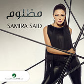 Mazloom - Single by Samira Saeed