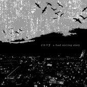 A Dead Sinking Story by Envy
