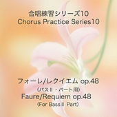 Chorus Practice Series 10 Faure: Requiem Op. 48 (Training Tracks for Bass Part 2) by Masaaki Ishiyama