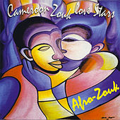 Cameroon Zouk Love Stars by Various Artists