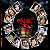 Bhalobasha Dio by Various Artists