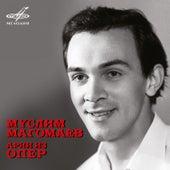 Арии из опер by Муслим Магомаев