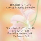 Chorus Practice Series 10, Faure: Requiem Op. 48 (Training Tracks for Soprano Part) by Masaaki Ishiyama