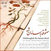 Ma'shougheh Be Saman Shod by Various Artists