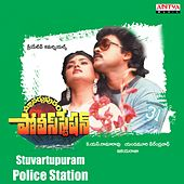 Stuvartupuram Police Station (Original Motion Picture Soundtrack) by Various Artists