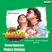 Stuvartupuram Police Station (Original Motion Picture Soundtrack) by Various Artists