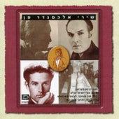 Shirey Alexander Penn by Various Artists