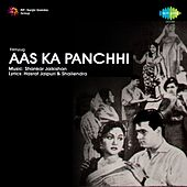 Aas Ka Panchhi (Original Motion Picture Soundtrack) by Various Artists