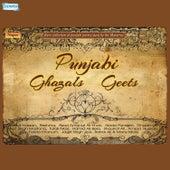 Punjabi Ghazals Geets by Various Artists