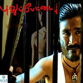 Pudhupettai (Original Motion Picture Soundtrack) by Various Artists