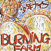 Burning Farm by Shonen Knife