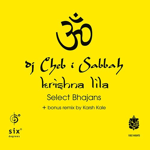 Krishna Lila - Select Bhajans - 12' by Various Artists
