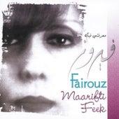 Maarifti Feek by Fairuz
