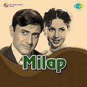 Milap (Original Motion Picture Soundtrack) by Various Artists