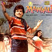 Mawaali (Original Motion Picture Soundtrack) by Kishore Kumar
